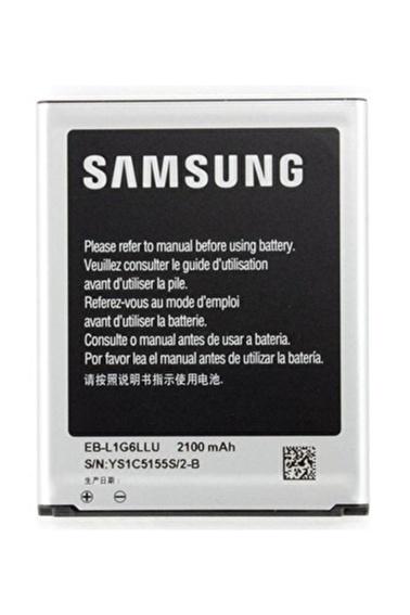 Samsung S3 Batarya Pil EB-L1G6LLU 2100 mAh Renkli